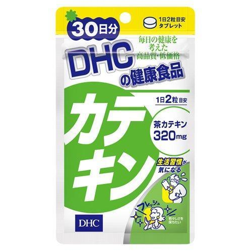 DHC Catechin Supplement (30 Days) DHC カテキン 30日分 Life Tokyo Direct