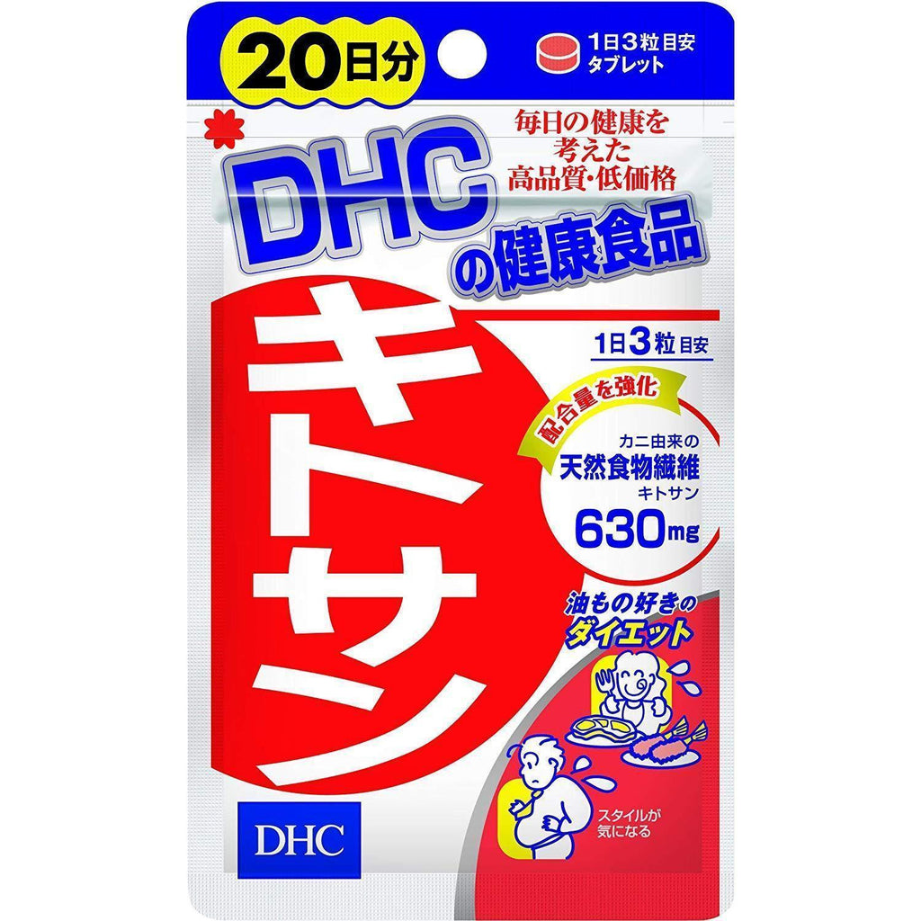 DHC Chitosan (20 Days) DHC キトサン 20日分 Life Tokyo Direct
