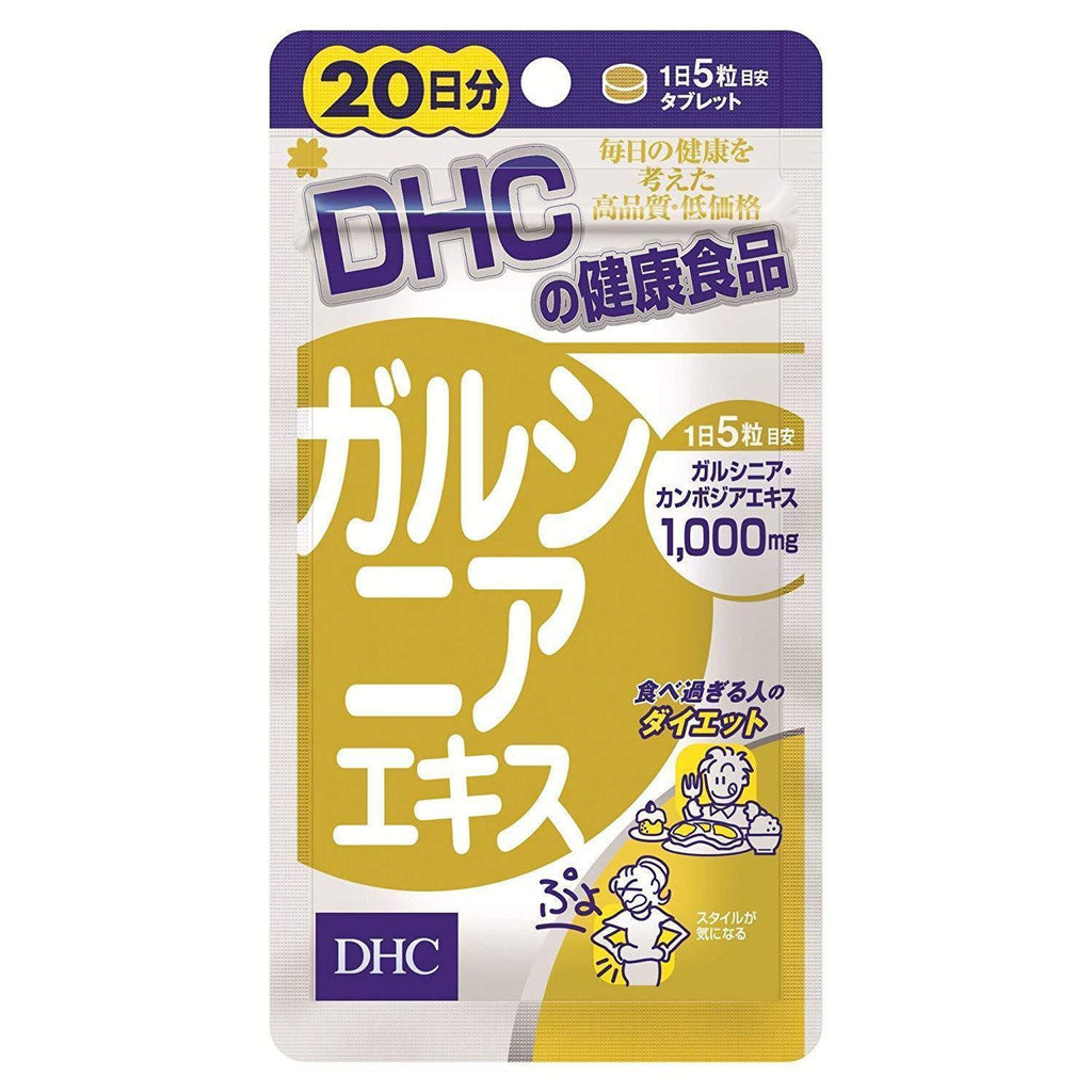 DHc Garcinia Tablets (20 Days) DHC ガルシニアエキス 20日分 Life Tokyo Direct