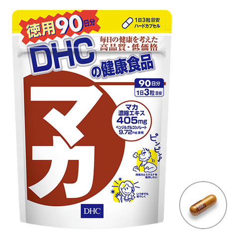 Image of DHC Maca Supplement  DHC マカ Life Tokyo Direct