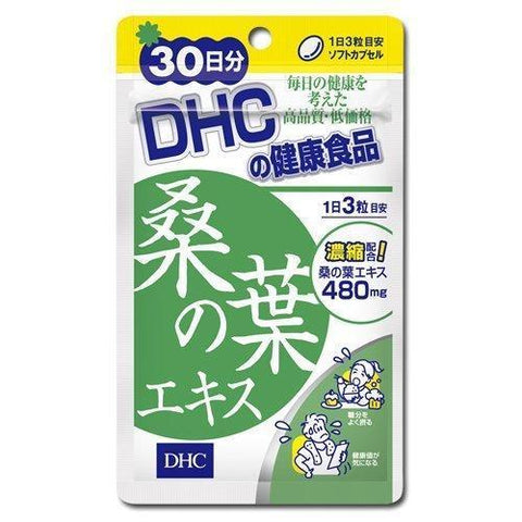 DHC Mulberry Leaf Capsules (30 Days) DHC 桑の葉エキス 30日分 Life Tokyo Direct