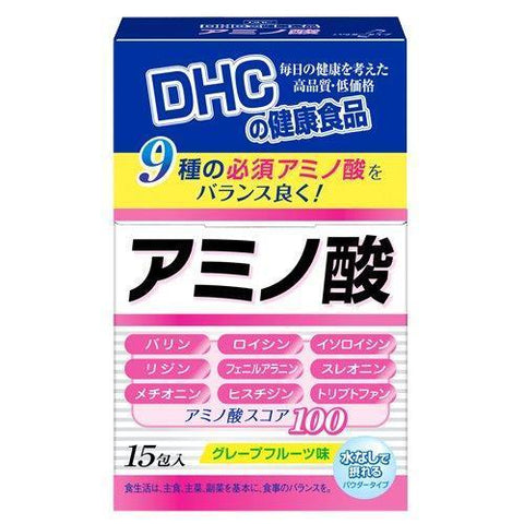 DHC Multi Amino Acids (15 servings) DHC アミノ酸 Life Tokyo Direct