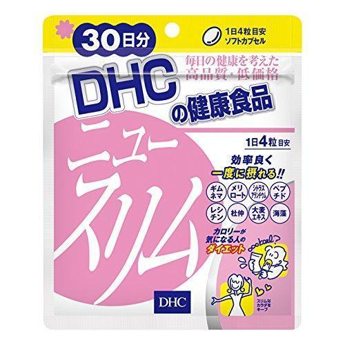 DHC New Slim Supplement (30 Days) DHC ニュースリム 30日分 Life Tokyo Direct