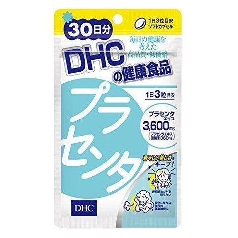 DHC Placenta Supplements (30 Days) DHC プラセンタ 30日分 Life Tokyo Direct
