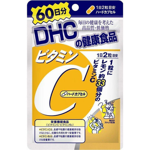 Image of DHC VitaminC (hard capsule) DHC ビタミンC(ハードカプセル) Life 120 Tokyo Direct