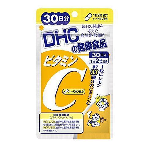 Image of DHC VitaminC (hard capsule) DHC ビタミンC(ハードカプセル) Life 60 Tokyo Direct