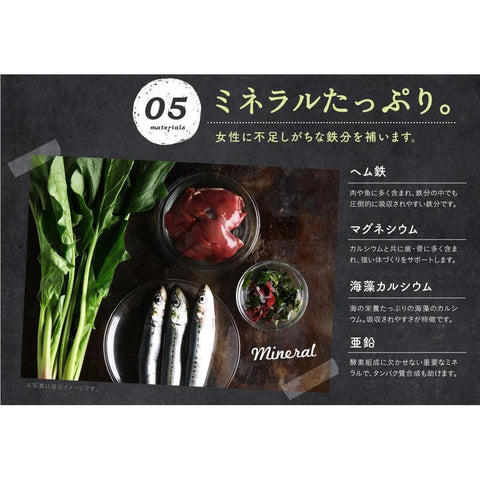 Diet Beauty Protein -Tampaku Otome 260g タンパクオトメ 美容専門プロテイン 260g Life Luxury Mixed Berry Tokyo Direct
