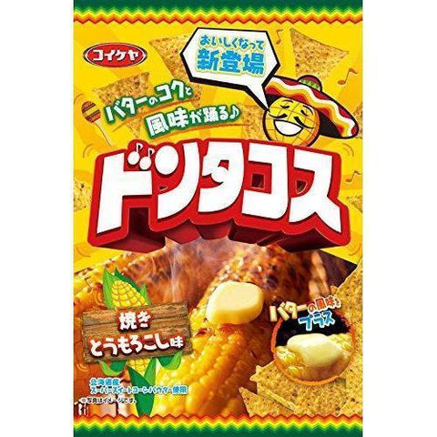 Image of Don Tacos (Butter Corn) 12pcs ドンタコス 焼きとうもろこし味 12袋 Snack Tokyo Direct