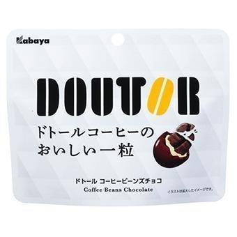 Image of Doutor Coffee bean chocolate 8pcs ドトールコーヒービーンズチョコ 8袋 Sweets Tokyo Direct