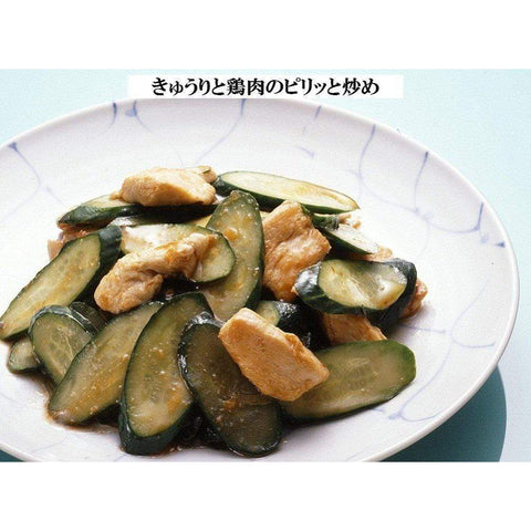 Image of Dressing Cupie Japanese Dressing (Chuka Chinese) 1 litre キユーピー 中華ドレッシング Food Tokyo Direct