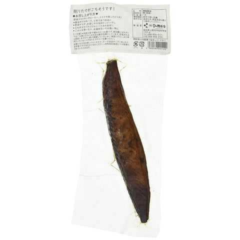 Dried Bonito (Smoked) Yoshinaga 1pcs 吉永鰹節店 燻りかつお Food Tokyo Direct