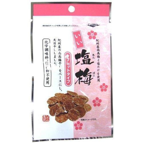 E-Anbai  Dried Plum 10pcsいい塩梅 10袋 Food Tokyo Direct