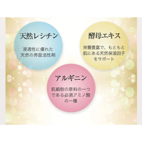 Image of Eclat Charme Acne Care All In One Gel メディアハーツ エクラシャルム Life Tokyo Direct