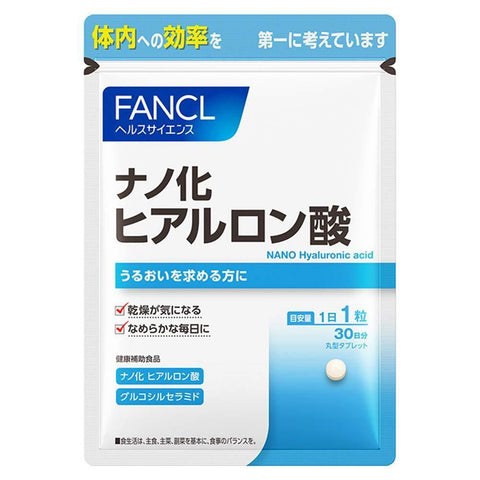 FANCL Low Molecular Hyaluronic Acids Supplement (30 Days) ファンケル(FANCL) ナノ化 ヒアルロン酸 約30日分 Life Tokyo Direct