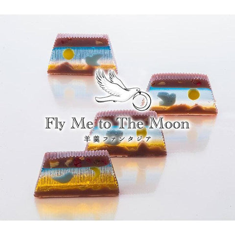 Fly Me To The Moon Yokan (Traditional Japanese Dessert) Sweets Tokyo Direct
