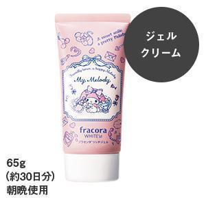 fracora WHITE'st Placenta Rich Gel フラコラWHITE'stプラセンタリッチジェル Life Limited Package Design Tokyo Direct