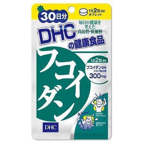 Fucoidan Supplement DHC 30 Days フコイダン Life Tokyo Direct