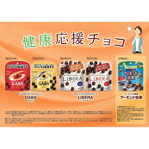 Glico LIBERA Diet Support Chocolate Milk 10pcs 江崎グリコ LIBERAミルク 50g×10個 Sweets Tokyo Direct
