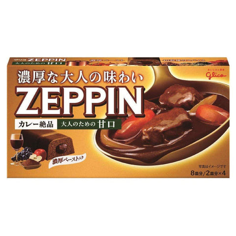 Image of Glico ZEPPIN Curry 5 pack グリコ カレーZEPPIN 5個 Food Mild Tokyo Direct