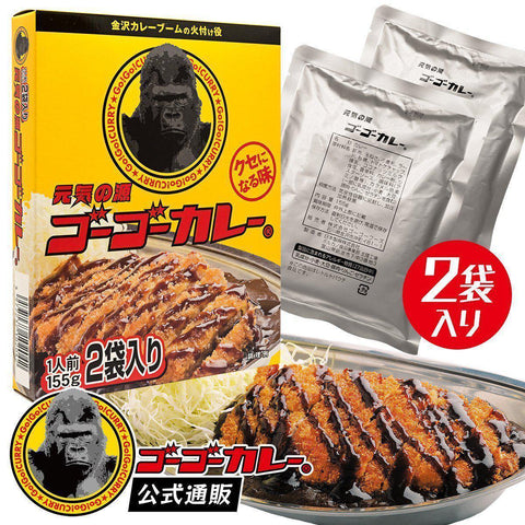 Go Go Curry Easily Addicted Flavour Medium Hot🌶🌶 (Ready To Eat) 2pcs ゴーゴーカレーくせになる味2袋入り Food Tokyo Direct