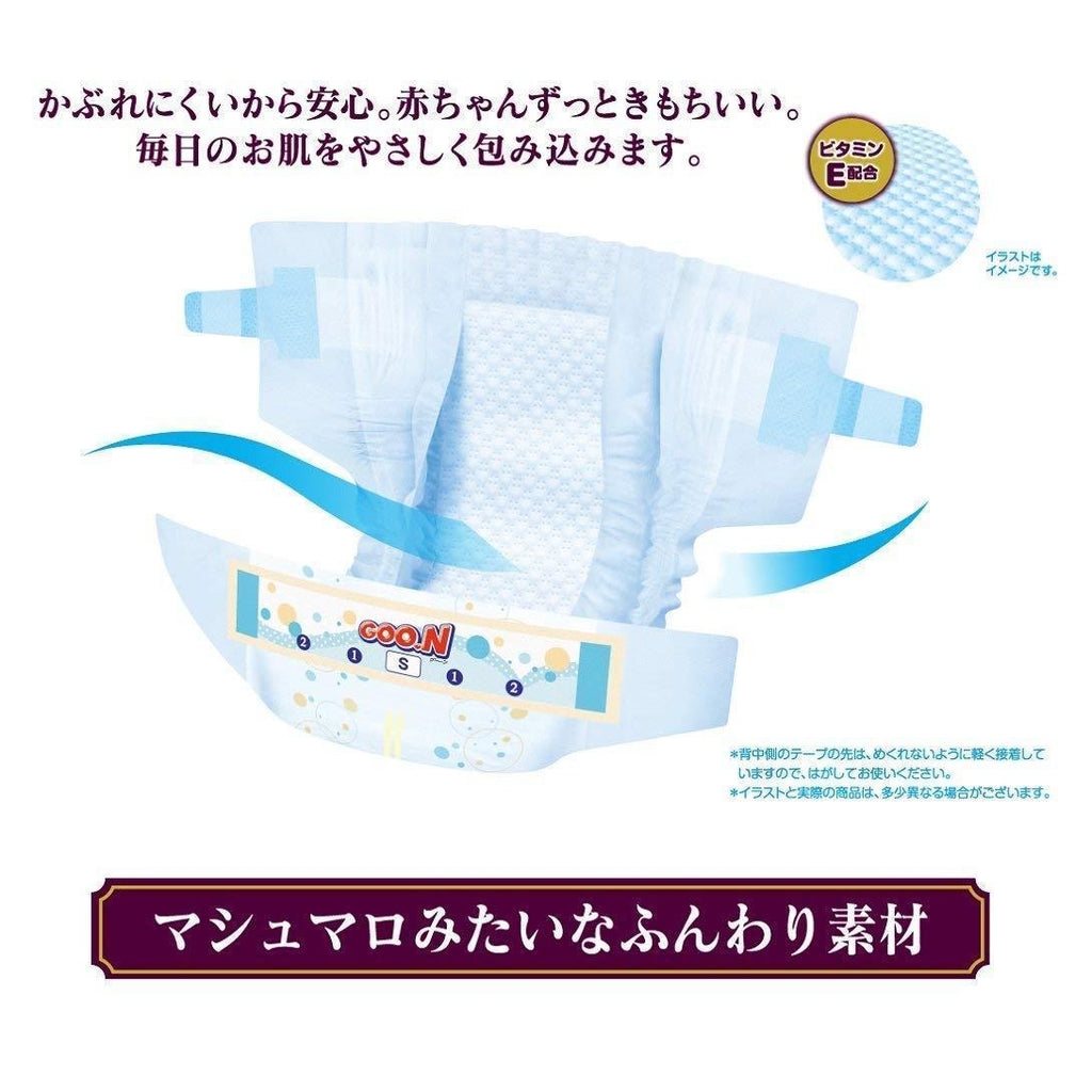 Goon nappies tape type luxury S size (4-8kg) 76pcs グーン テープ マシュマロ仕立て S (4~8kg) 76枚 はじめての肌着 Life Tokyo Direct