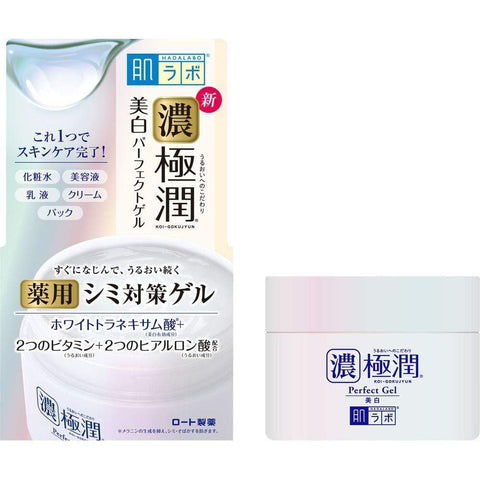 Image of HADALABO Gokujyun Whitening Perfect Gel 肌ラボ 極潤美白パーフェクトゲル Life Tokyo Direct