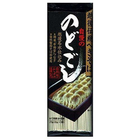 Image of Hegi Soba - Natural Yum Soba 3pcs 自然芋そば へぎそば 3個 Food Tokyo Direct