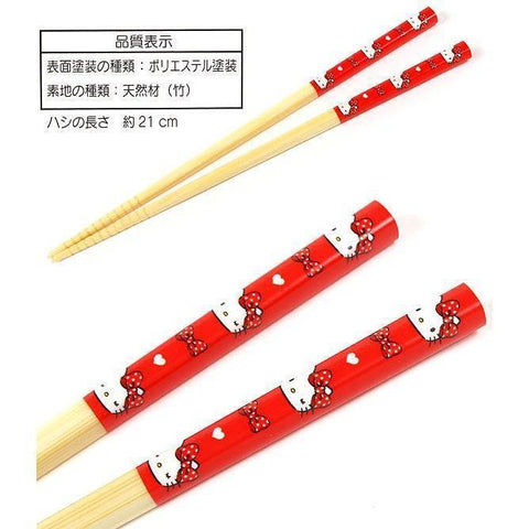 Image of Hello Kitty Bamboo Chopsticks Kitchen Tokyo Direct