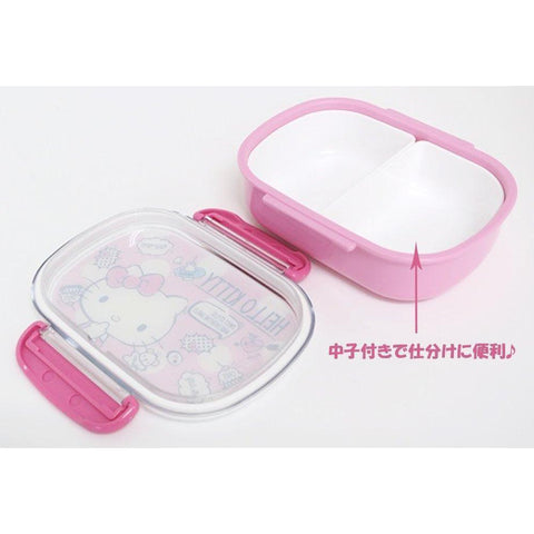 Image of Hello Kitty Pink Lunch Box ハローキティ お弁当箱 (中子付) PCR-7 Kitchen Tokyo Direct