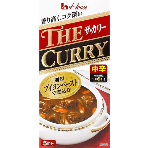 Image of House Premium the Curry 4 pack ハウス ザ・カリー 4個 Food Medium Hot Tokyo Direct