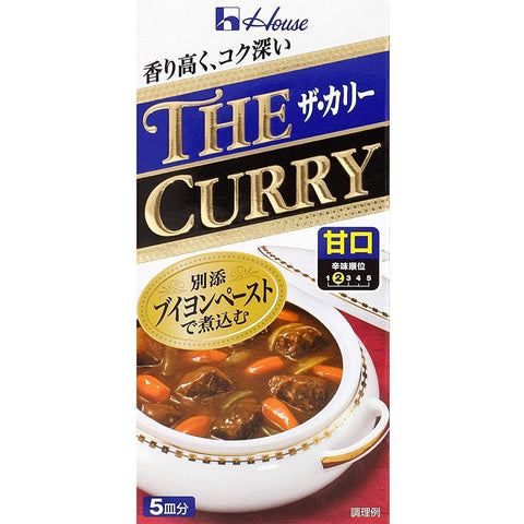 Image of House Premium the Curry 4 pack ハウス ザ・カリー 4個 Food Mild Hot Tokyo Direct