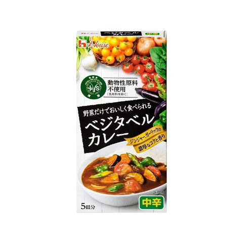 House Vegetable Curry (No animal derived ingredients) 5 packハウス ベジタベルカレー 5個 Food Tokyo Direct