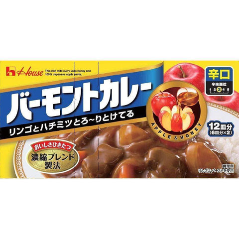 House Vermont Curry (Medium Hot/Hot) 5 pack ハウス バーモントカレー 5個 Food Hot Tokyo Direct