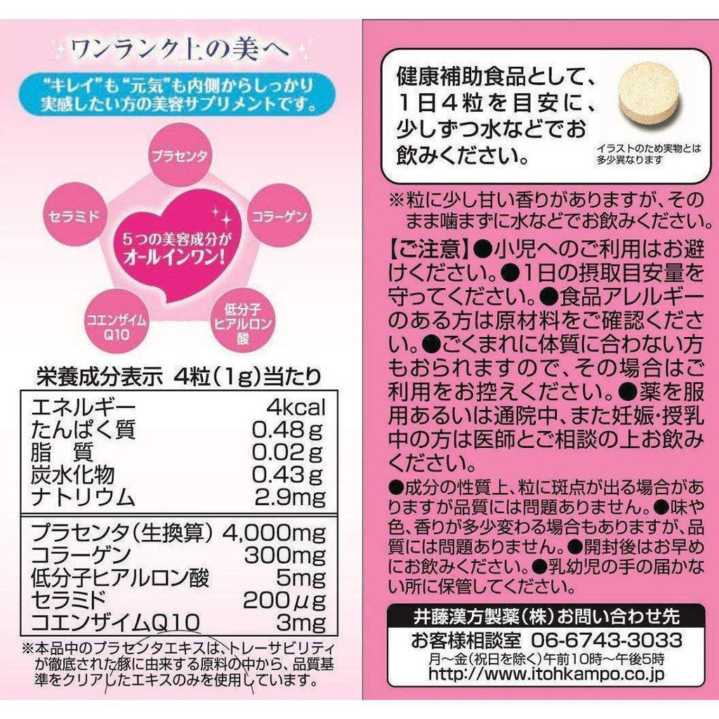 Ito Kampo EX Placenta Supplement (30 Days) 井藤漢方製薬 エクスプラセンタ 粒タイプ 約30日分 Life Tokyo Direct