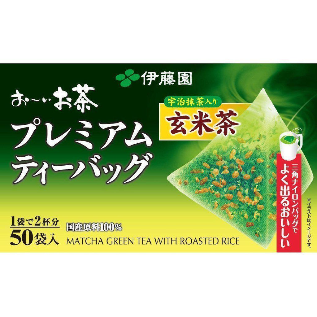 Itoen Japanese Green Tea with roasted rice (玄米茶) tea bag - 50pcs Matcha Tokyo Direct