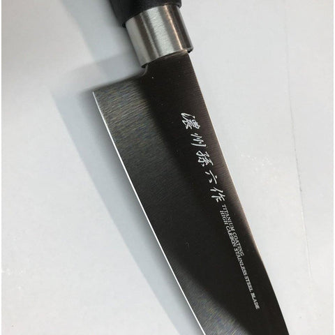 Japanese Kitchen Knife 3-pieces set Titanium Coating チタンコーティング包丁3点セット HG2803 Tool Tokyo Direct