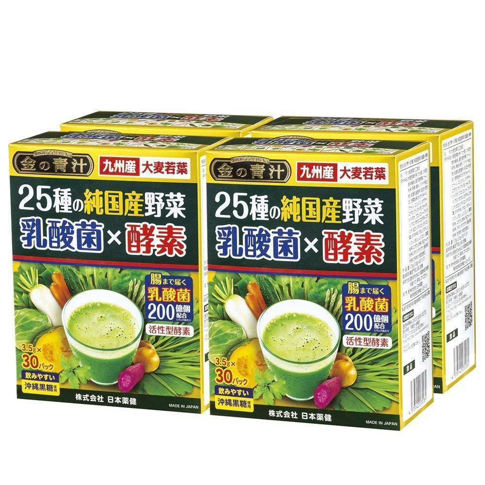 Japanese Miracle Green Juice 25 vegs (lactic acid bacterium & enzyme) 25種の純国産野菜 乳酸菌×酵素 Food 120 Tokyo Direct
