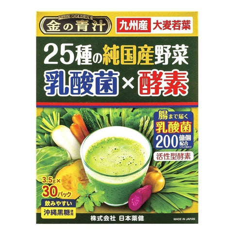 Image of Japanese Miracle Green Juice 25 vegs (lactic acid bacterium & enzyme) 25種の純国産野菜 乳酸菌×酵素 Food 30 Tokyo Direct