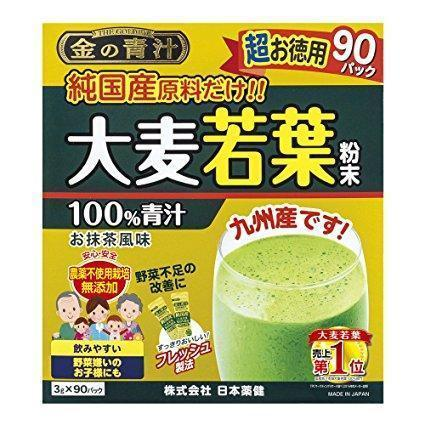 Image of Japanese Miracle Green Juice - Gold Aojiru 金の青汁 Food 90 pieces Tokyo Direct