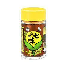 Japanese Red Chilli - Strong Pepper (yawataya isogoro) Food Tokyo Direct