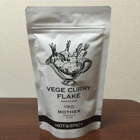 Image of Japanese Rice Flour Vege Curry Flakes (Gluten Free) Food N/A