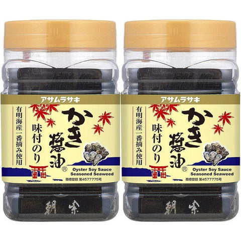 Japanese Seasoned Seaweed (Oyster Soy Sauce) 2 pieces アサムラサキ かき醤油味付のり Food Tokyo Direct