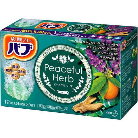KAO BAB (Peaceful Herb) 12 tablets 花王 バブ バブ ピースフルハーブ 12錠入 Life Tokyo Direct