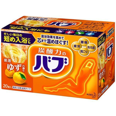 Image of KAO BAB (Yuzu) 20 tablets 花王 kao バブ ゆずの香り 20錠入 Life Tokyo Direct