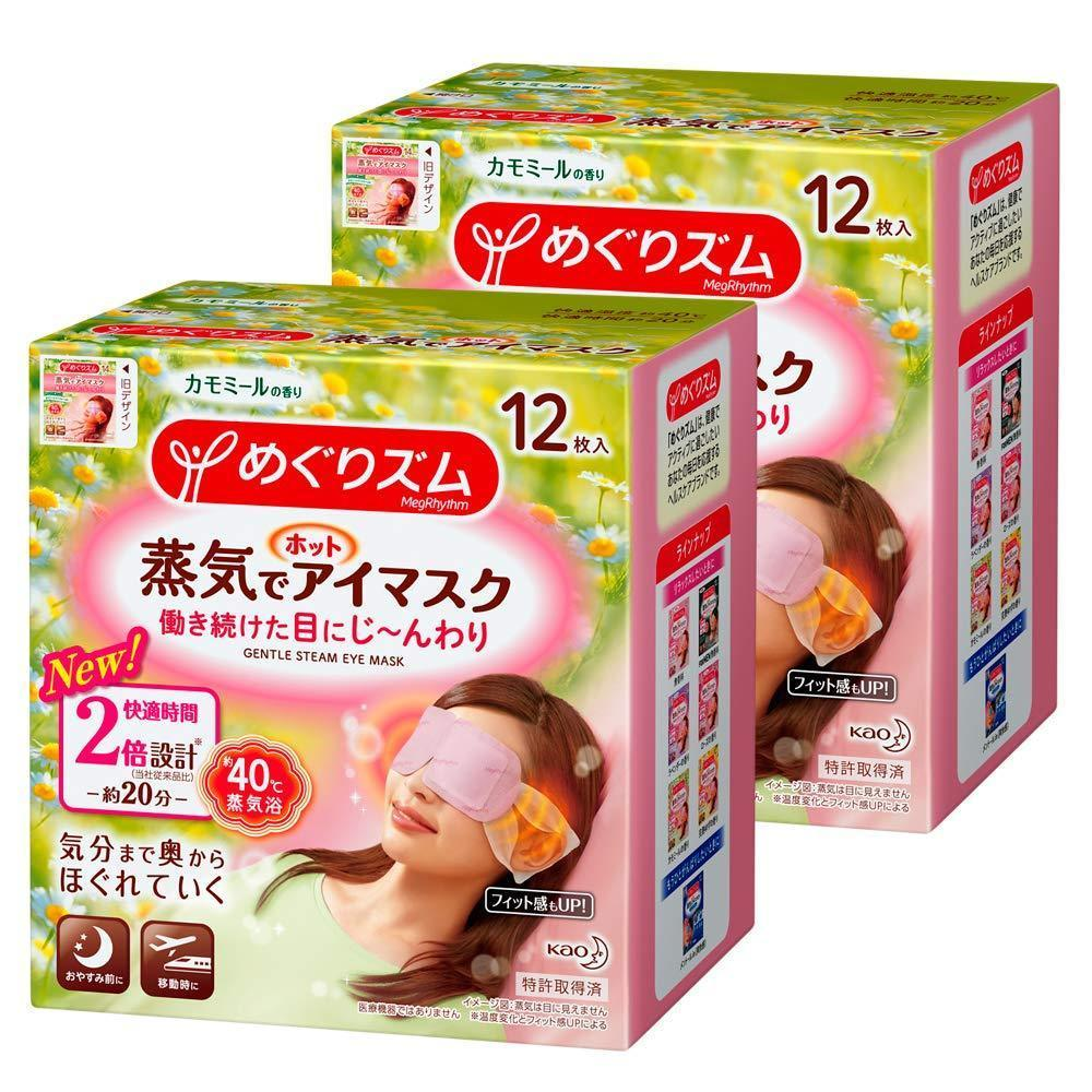 KAO MegRhythm Steam Eye Mask – Scent of Chamomile 花王 Life 24 (12x2pcs) Tokyo Direct