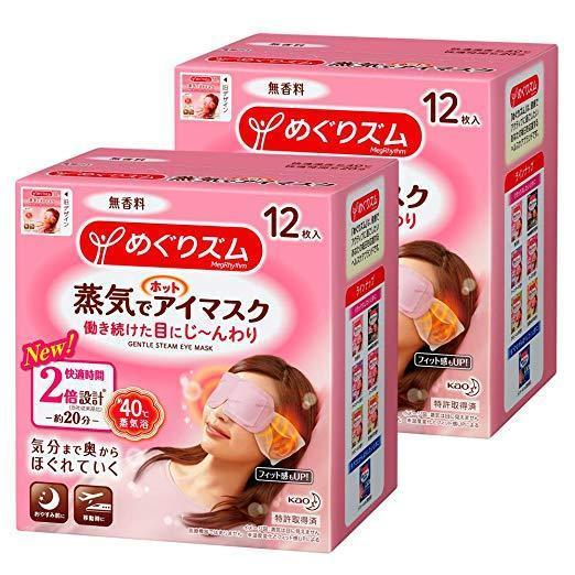 KAO MegRhythm Steam Eye Mask - Unscented 花王 Life 24 (12x2pcs) Tokyo Direct