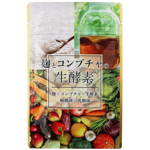Image of Koji Malt & kombucha Raw Enzyme (30 Days) 麹とコンブチャの生酵素 30日分 Life Tokyo Direct
