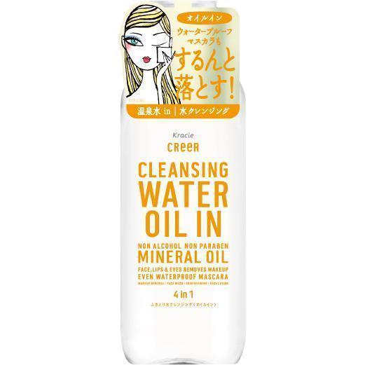 Kracie CReeR Cleansing Water Oil In クラシエクリー水クレンジング<オイルイン> Life Tokyo Direct