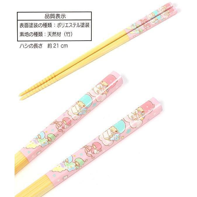 Little Twin Sisters Bamboo Chopsticks Kitchen Tokyo Direct