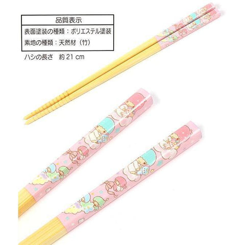 Image of Little Twin Sisters Bamboo Chopsticks Kitchen Tokyo Direct